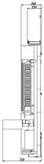 Оптическая стойка СОКР-2,2М в раскрытой позиции. Кассета развернута для монтажа
